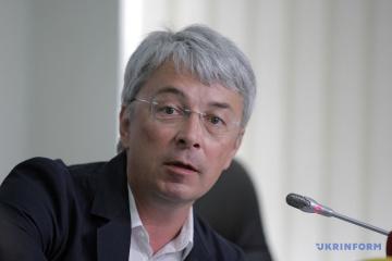 Le ministère de la Culture et de l'Information lance des projets pour célèbre le 30ème anniversaire de l'Indépendance de l'Ukraine