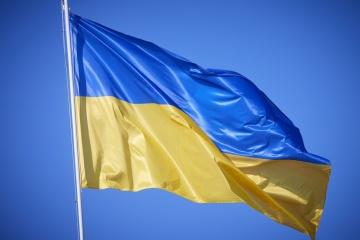 各国からウクライナ独立記念日お祝いのメッセージ