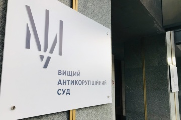 Anti-graft court acquits State Food and Grain Corporation CEO in UAH 88M embezzlement case