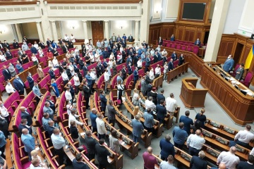 Ukrainian parliament backs increase in minimum wage to UAH 5,000