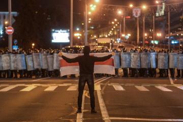 """Belarus: Verteidigungsministerium versetzt einige Militäreinheiten in """"höhere Gefechtsbereitschaft"""""""