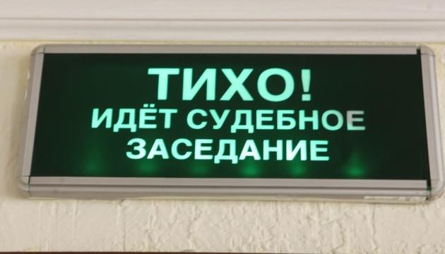 В Якутске оштрафовали двух участников акции в поддержку Хабаровска