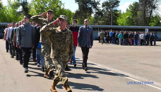 Генштаб ВСУ планирует сократить количество призывников