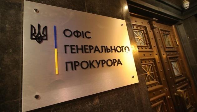 Ucrania pedirá a Belarús que extradite a 28 militantes de