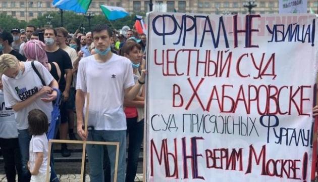 У Хабаровську - знову протести на підтримку заарештованого губернатора Фургала