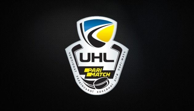 Украинская хоккейная лига начала принимать заявки на новый сезон