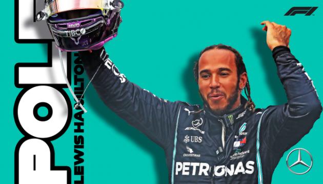 Формула-1: Гемілтон виграв кваліфікацію Гран-прі Великобританії