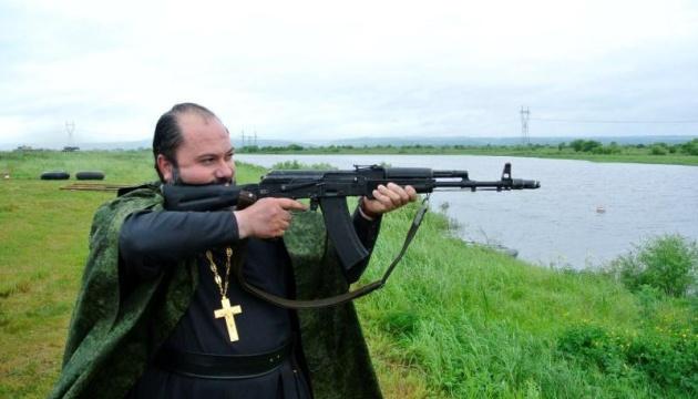 Силове крило релігійних громад РПЦ в Україні контролюють спецслужби РФ – розвідка