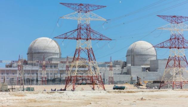 В ОАЭ запустили первую в арабском мире атомную электростанцию