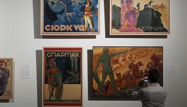 Виставку українського кіноплакату 1920-30-х років відкрили у Довженко-Центрі