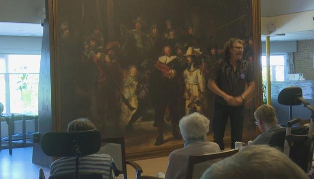 """У Нідерландах """"Нічну варту"""" Рембрандта виставляють у будинках для літніх"""