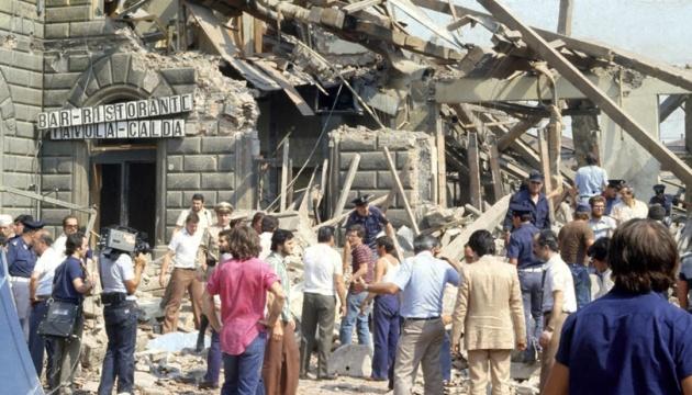 Італія вшанувала жертв Болонського теракту, що стався 40 років тому