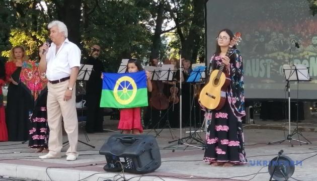 У Херсоні відбувся концерт-реквієм до Міжнародного дня голокосту ромів