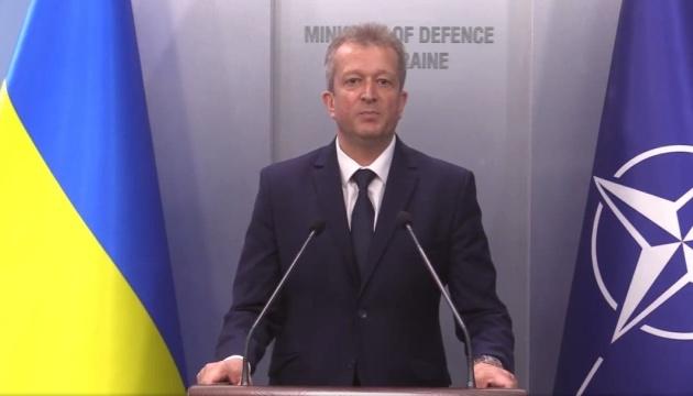 Натівський аудит професійної військової освіти в Міністерстві оборони України