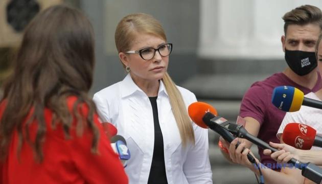 Тимошенко хоче, щоб Рада долучилася до міжнародних переговорів зі встановлення миру