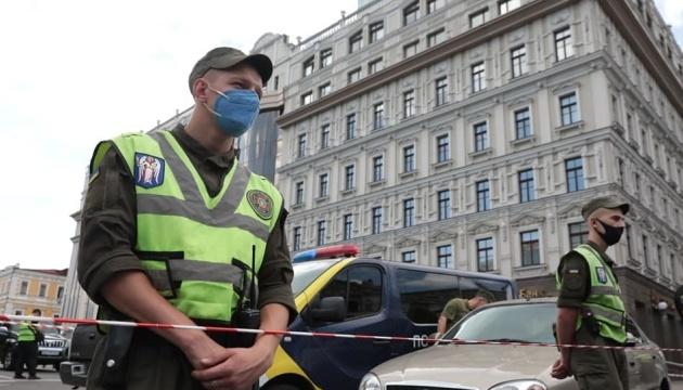 Kyiv : Un individu menace de faire exploser un centre d'affaires