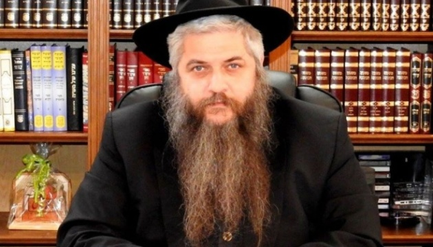 Ukraine's Chief Rabbi thanks President for initiative to grant official status to Jewish religious holidays