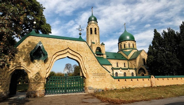 """Київщина: туристична мапа """"Подорожуємо Україною"""""""