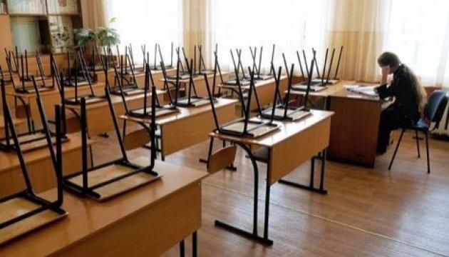 В Киеве на карантин закрыли пять школ
