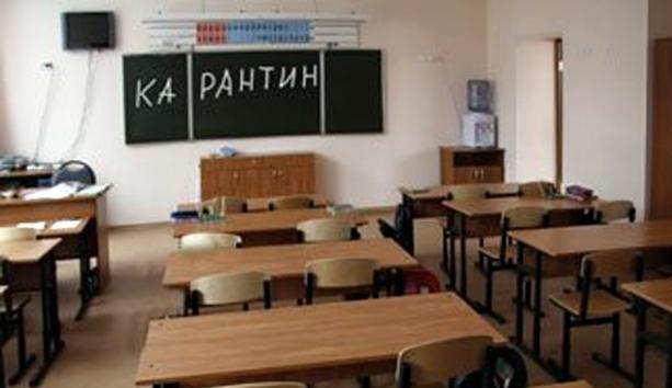 У Запорізькій області через COVID-19 на карантин закрили 13 закладів освіти