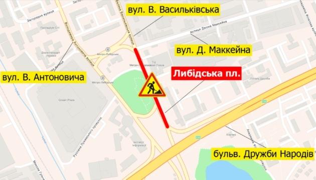 В Киеве 6-14 августа на Лыбидской площади частично ограничат движение