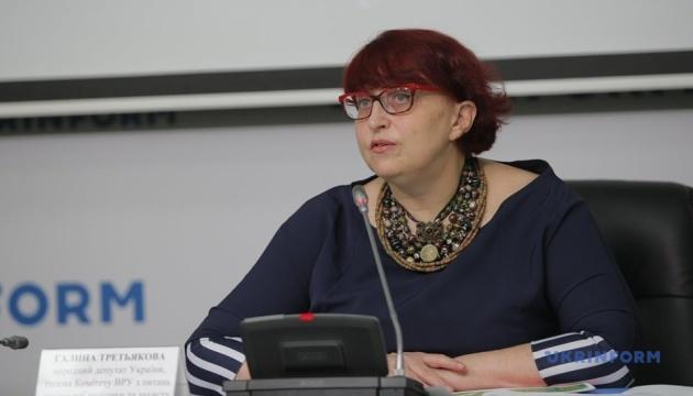 Пресс-конференция Галины Третьяковой. Итоги работы за год: направления деятельности в 2020-2021 годах