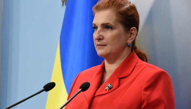 Щодо закупівлі боєприпасів та техніки для потреб ЗСУ: роз'яснення Міністерства оборони України