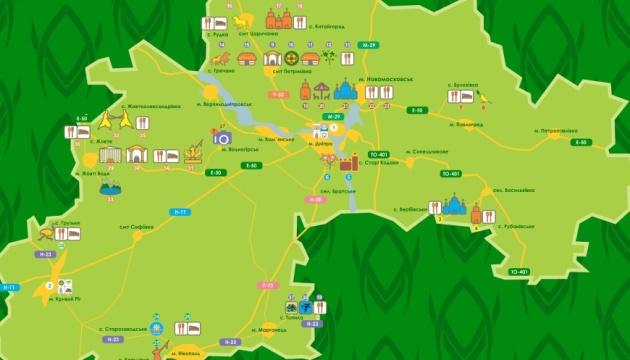 На Днепропетровщине создали интерактивную карту туристических