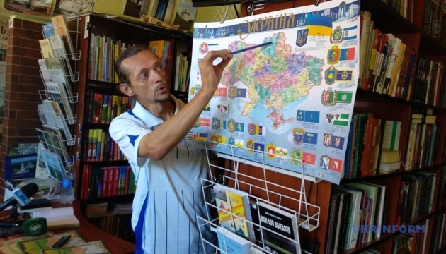 Известный путешественник собрался за 37 дней пешком пройти Украину с севера на юг
