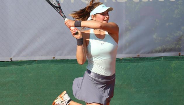 Завацкая проиграла второй матч на теннисном турнире во Франции
