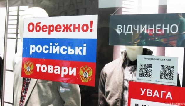 7-й рік війни: купуємо російське, віддаємо їм власність, працюємо на їхній бізнес…