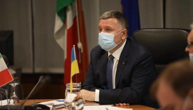 Україна перейматиме досвід Італії щодо захисту морських кордонів — Аваков