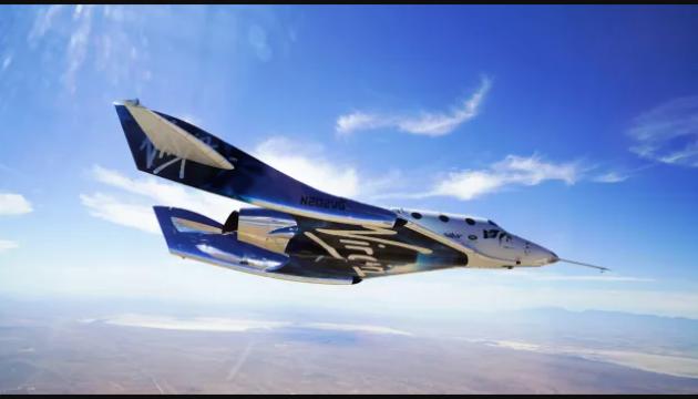 Virgin Galactic відклала комерційний запуск космоплану