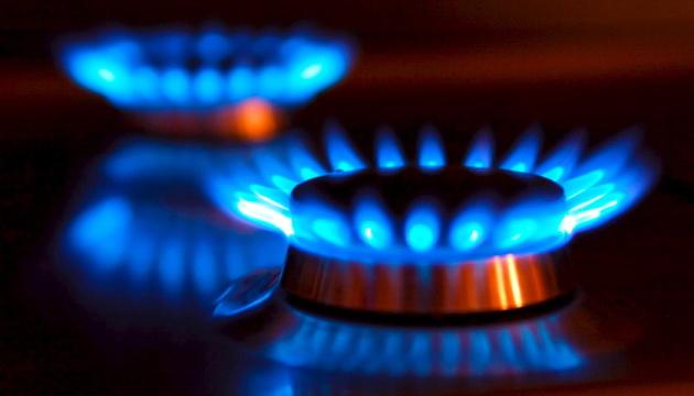 Поставщик электроэнергии YASNO начинает продавать природный газ