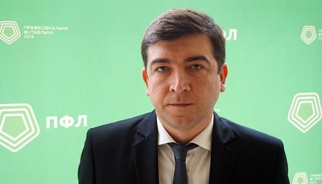 Клуби ПФЛ проголосували за недовіру президенту ліги Макарову