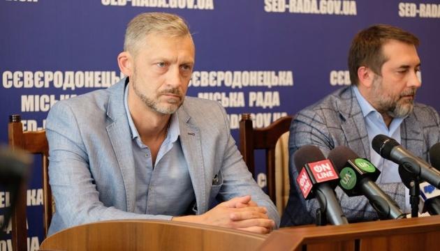 Сєвєродонецьк очолив діючий співробітник СБУ
