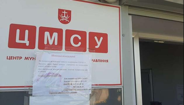 У Вінниці СБУ прийшла з обшуком в Центр муніципальних систем управління