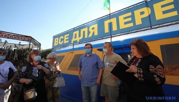 У Харкові відбулася акція