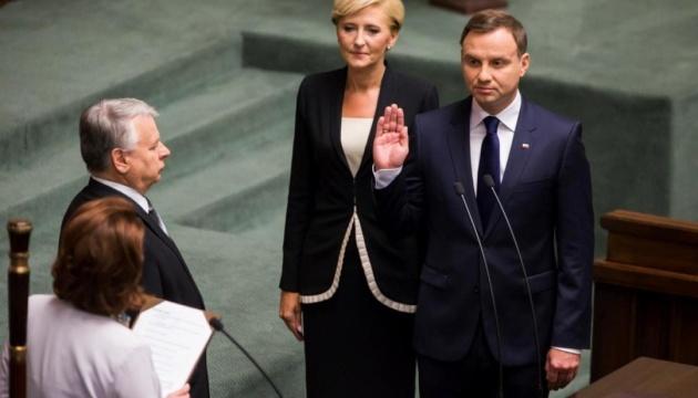 Анджей Дуда принес присягу президента Польши