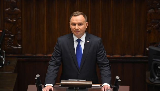 Дуда назначил новых глав МИД и Минздрава Польши
