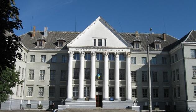 Краеведческий музей в Луцке снова закрыли на карантин