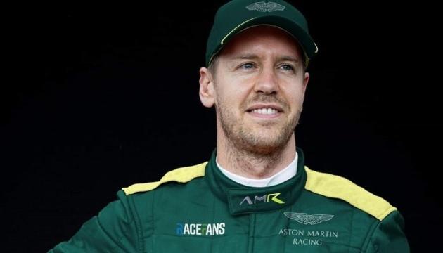 Формула-1: Феттель підписав контракт з Aston Martin