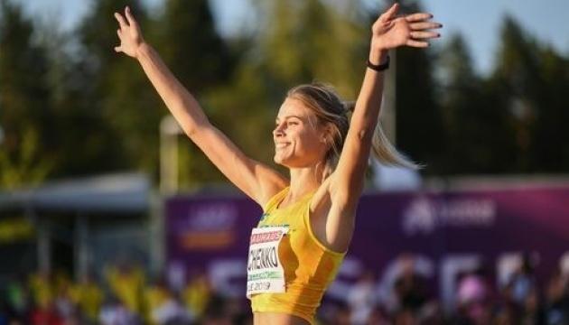 Левченко претендует на звание лучшей легкоатлетки Европы в июле