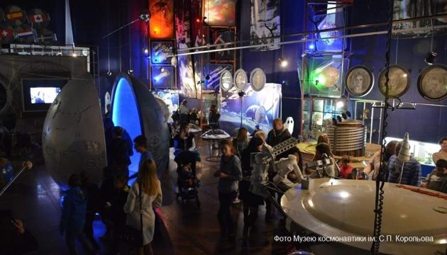 Музей космонавтики в Житомире должен получить статус национального - Ткаченко