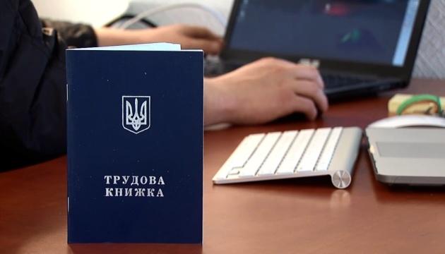 Рівень безробіття в Україні цьогоріч знизиться до 9,1% - Нацбанк