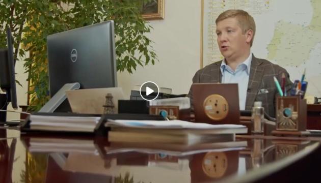 Облгази та газзбути і далі у Фірташа: «тарифна» комісія має розглянути питання - Коболєв