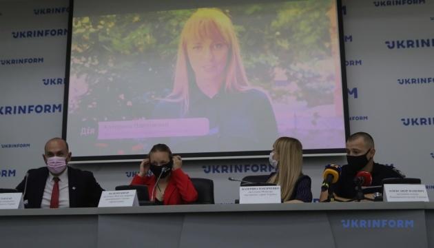 Брифинг Мінцифри и МВД по противодействию домашнему насилию с помощью онлайн-инструментов