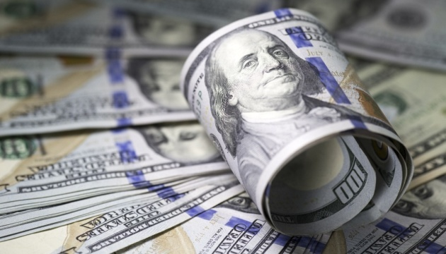 Ukraine's international reserves rose to $28.8B in July