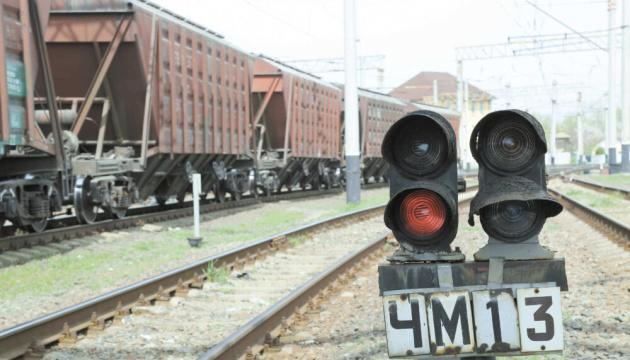 АМКУ вимагає від Укрзалізниці скасувати тариф для малодіяльних станцій