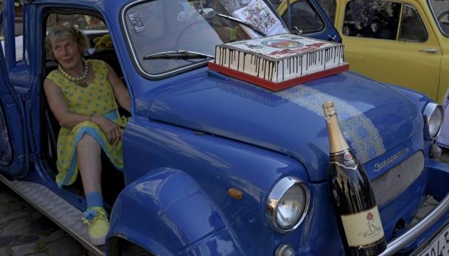 У Львові відсвяткували 60-ліття